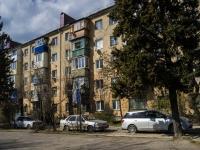 Туапсе, улица Богдана Хмельницкого, дом 4. многоквартирный дом