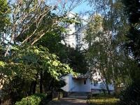 Туапсе, площадь Ильича, дом 1А. органы управления