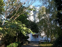 Tuapse, Il'icha sq, house 1А. governing bodies