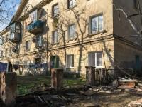 Tuapse, Morskaya st, house 2. Apartment house