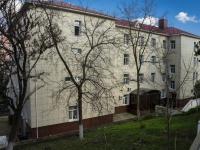 Туапсе, университет Российский государственный гидрометеорологический университет, улица Морская, дом 4