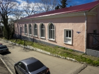 Tuapse, technical school Туапсинский гидрометеорологический техникум, Morskaya st, house 7