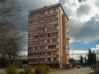 Tuapse, Kalinin st, house 12. Apartment house