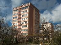 Туапсе, Калинина ул, дом 12