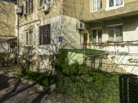 Туапсе, Киевская ул, дом 3