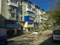 Tuapse, Kievsaya st, house 6. Apartment house with a store on the ground-floor