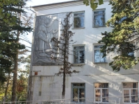 Tuapse, Kommunisticheskaya st, house 1. school of art