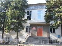 Туапсе, Коммунистическая ул, дом 1