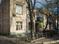Tuapse, Kommunisticheskaya st, house 4. Apartment house