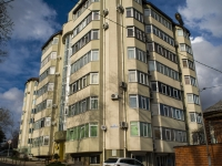 Tuapse, Kommunisticheskaya st, house 10. Apartment house
