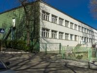 "Туапсе, детский сад №41 ""Ивушка"", улица Коммунистическая, дом 12"