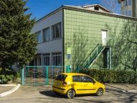 """图阿普谢, 幼儿园 №41 """"Ивушка"""", Kommunisticheskaya st, 房屋 12"""