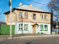 Tuapse, Kommunisticheskaya st, house 27. Apartment house