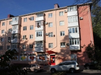 Tuapse, Komsomolskaya st, house 1. Apartment house with a store on the ground-floor