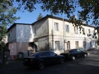 Туапсе, улица Комсомольская, дом 5. многоквартирный дом
