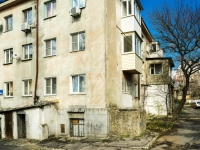 Tuapse, Komsomolskaya st, house 2. Apartment house