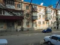Туапсе, улица Комсомольская, дом 2. многоквартирный дом