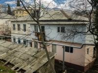 Туапсе, Комсомольская ул, дом 5