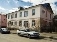 Туапсе, улица Комсомольская, дом 15. многоквартирный дом