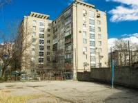 Tuapse, Komsomolskaya st, house 19. Apartment house