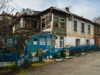 Туапсе, улица Комсомольская, дом 25/1. многоквартирный дом