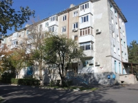 Tuapse, Krasnoy Armii st, house 32. Apartment house