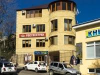 Туапсе, улица Красной Армии, дом 2. офисное здание