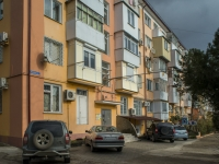 Tuapse, Kronshtadskaya st, house 2. Apartment house