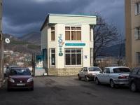 Туапсе, улица Кронштадская, дом 3А. салон красоты