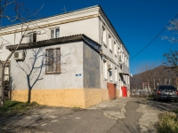 Туапсе, улица Кронштадская, дом 37Б. многоквартирный дом