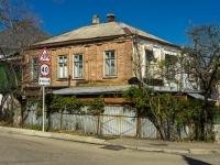 Туапсе, улица Ленских рабочих, дом 2. многоквартирный дом