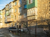 Туапсе, улица Московская, дом 9. многоквартирный дом