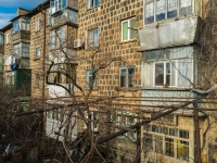 Туапсе, Московская ул, дом 9