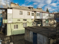 Tuapse, Moskovskaya st, house 11. Apartment house