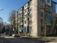Туапсе, улица Рабфаковская, дом 1. многоквартирный дом