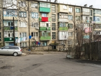 Tuapse, Rabfakovskaya st, house 1. Apartment house