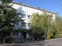Tuapse, Svobody st, house 1. polyclinic