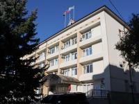 Tuapse, governing bodies Администрация Туапсинского района, Svobody st, house 3