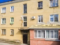 Tuapse, Spinov st, house 7. Apartment house