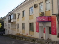 Tuapse, Telman st, house 1. Apartment house