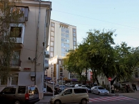 Tuapse, Telman st, house 2. office building