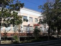 Tuapse, gymnasium №1, Telman st, house 6