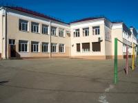 图阿普谢, 文科中学 №1, Telman st, 房屋 6