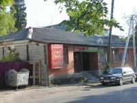 Туапсе, улица Шаумяна, дом 8. многофункциональное здание