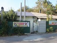 Туапсе, улица Шаумяна, дом 35. Ветеринарная клиника