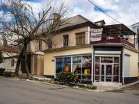 Туапсе, улица Шаумяна, дом 4. многоквартирный дом