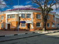 Туапсе, улица Шаумяна, дом 1. офисное здание