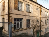 Tuapse, Pushkin st, house 7. Apartment house