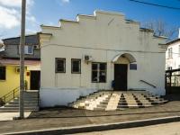 Туапсе, Гражданский переулок, дом 3. бытовой сервис (услуги)