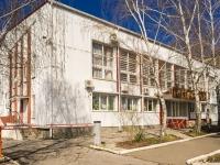 Туапсе, улица Кондратьева, дом 3. спортивная школа №1